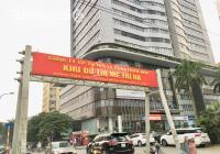 Cho thuê biệt thự Mễ Trì Hạ, vị trí đẹp, văn phòng, kinh doanh đỉnh của chóp 175m2, 39tr/tháng
