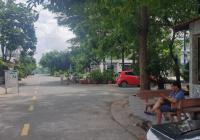 Bán đất Dương Thị Giang view công viên khu 38 hecta. 4.5x20, P. TTN, Quận 12