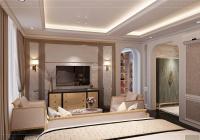 Nhà mới vô ở ngay full sàn gỗ cao cấp! Hoàng Hoa Thám - Lê Trực Bình Thạnh, 5 x 17m - 4 tầng 11 tỷ