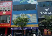 Cho thuê nhà phố nhánh đường Hoàng Quốc Việt, diện tích 115m2 x 4 tầng, mặt tiền 6m hè rộng
