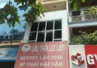Cho thuê nhà số 250B mặt đường Lê Trọng Tấn - Quận Thanh Xuân - Hà Nội