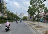 Bán nhà mặt đường 32 DT 64m2 Trạm Trôi Hoài Đức, hiếm đẹp, siêu VIP kinh doanh đỉnh cao 0971547883