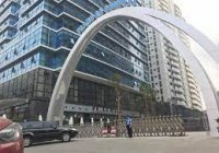 CĐT ưu đãi cho thuê văn phòng Tràng An Complex, số 1 Phùng Chí Kiên, 0943898681