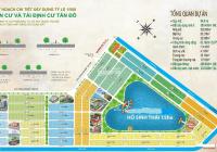 Chủ bán gấp KCN Tân Đô, Hương Sen Garden biệt thự view hồ duy nhất giá rẻ hơn cty đang bán