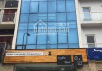 Cho thuê nhà MP Trần Quốc Hoàn - Cầu Giấy - HN. DT 60m2, 5 tầng, có thang máy, giá 35 tr/th