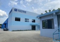 Bán xưởng DT742, Vĩnh Tân, Tân Uyên. DT 4600m2