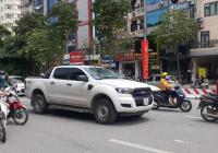 HIẾM ! Bán Nhà Mặt Phố Hồ Tùng Mậu - Nguyễn Đổng Chi - Nam Từ Liêm - Lô Góc - Gía chỉ 200tr/m2