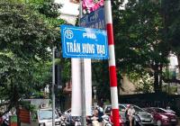Bán gấp tòa building 11 tầng MP Trần Hưng Đạo, lô góc 2 mặt phố đẳng cấp. 395 m2 giá 290 tỷ