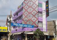Nhà 3 lầu, góc 2 mặt tiền, MT đường Số 18, P. Bình Hưng Hòa, quận Bình Tân DT: 6x20m. Giá: 21 tỷ