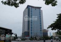 Cho thuê văn phòng tòa nhà Icon4 Tower, 243 Đê La Thành. Diện tích thuê 70m2, 170m2, 480m2