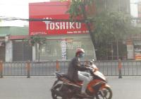 Giải cứu doanh nghiệp mùa cô vy bán nhà 2MT Quang Trung, P10, Gò Vấp DT: 8x45m