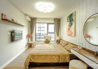 Cho thuê CH Imperia Sky Garden 423 Minh Khai 2PN - 3PN full đồ giá chỉ từ 12tr/th. LH 0944728886
