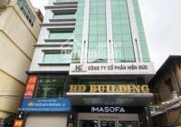 Cho thuê văn phòng chuyên nghiệp 40m2, 120m2, 200m2 tại 57 Trần Quốc Toản, Quận Hoàn Kiếm, Hà Nội
