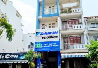 Cho thuê nhà MT 16m 368 Tân Sơn Nhì, Gò Dầu, DT: 4x20m, 3.5tấm mới