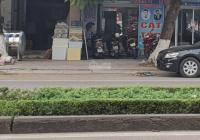 Bán đất chính trung tâm thành phố Đồng Hới, Quảng Bình, 76 Lý Thường Kiệt