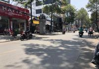 Căn duy nhất 5.5x10m (55m2) Nguyễn Hữu Cầu, Tân Định, Q1. KC: 5 tầng thang máy full NT 0902149950