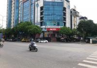 Bán tòa nhà văn phòng vip 9 tầng, có hầm, 220m2, MT 21m, đường Nguyễn Quốc Trị, Trung Hòa, Cầu Giấy