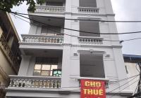 Cho thuê nhà mặt phố Trần Cung Cầu Giấy, DT 110m2 1 sàn, nhà xây 6 tầng, mặt tiền 7,5m, thông sàn
