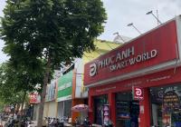Mảnh đất hiếm mặt phố Nguyễn Hoàng, Mỹ Đình