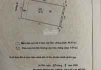 Bán nhà chia cho các con, ngõ 559 Kim Ngưu, 56m2, 3 tầng, giá 3.5tỷ, ngõ xe ba gác phi, 75tr/m2