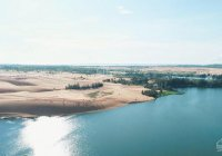 Đất gần biển, KDC, KDL giá chỉ 135 nghìn/m2 cho 5.112 m2 đất cây lâu năm; có SHR; LH 0342 148 159