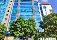 Bảo Anh Building phố Trần Thái Tông, trống 280m2 đã ngăn sẵn 4 phòng, giá thuê 200ng/m2/th