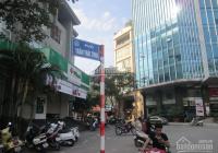 Chính chủ bán nhà mặt Phố Trần Thái Tông - Cầu Giấy 50m2x5T, lô góc, dòng tiền 50 triệu/tháng
