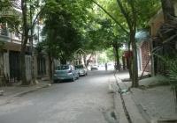 Cần bán nhà liền kề khu đô thị Đại Kim, quận Hoàng Mai, diện tích 51m2, 5 tầng, giá 7,5 tỷ