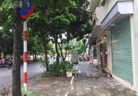 Bán nhà mặt phố Thanh Am Long Biên, 40m2, MT 13m, 6.4 tỷ. Lô góc, kinh doanh đỉnh, siêu hiếm