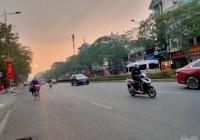 Bán Nhà 4 Tầng 65M2, 2 Mặt Thoáng, Kinh Doanh Sầm Uất, MP Nguyễn Văn Cừ, Nhỉnh 15 Tỷ, 0984554345.