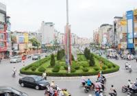Bán nhà mặt phố Nguyễn Văn Huyên vỉa hè rộng, kinh doanh tốt, DT 50m2x6T, MT 4m giá 15.8 tỷ