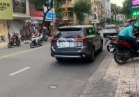 Cần bán gấp nhà 2 mặt tiền Nguyễn Cảnh Chân, Quận 1, 150m2, 7 tầng, giá chỉ 43 tỷ (TL)