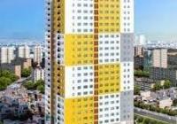 Mở bán đợt cuối chung cư Viễn Đông Star Hoàng Mai, Hà Nội