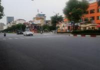 Gấp! Cần bán nhanh mảnh đất 2 mặt tiền, mặt phố Việt Hưng, Long Biên, 72m2, giá 10.2 tỷ