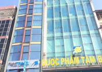 Bán nhanh Covid tòa nhà mặt phố Trần Đại Nghĩa 95m2 x 8T hầm 28 tỷ