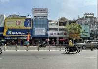 Hàng siêu hiếm mặt tiền đường Quang Trung, Gò Vấp, DT 11x27m nhà cấp 4, giá 19.5 tỷ, 0937405789