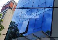 Siêu hiếm! Nhà phố Hoàng Quốc Việt, 65m2, 7T thang máy, vỉa hè rộng, giá 15 tỷ
