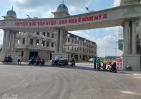 Nguồn kín Hana Garden Mall liền kề TP mới, đối diện cổng VSIP 2, DT 70m2, giá chỉ 790 triệu