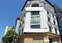 Hiếm, mặt phố Trần Thái Tông: 5Tx100m2, lô góC 2 MT 16m, kinh doanh vip, cho thuê 222,61 tr, 52 tỷ
