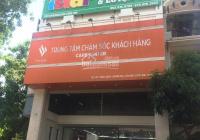 Bán nhà mặt phố Trần Đại Nghĩa 240m2, mặt tiền 8.6m, vỉa hè kinh doanh 58 tỷ