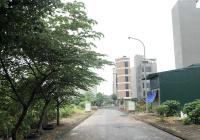 Cần bán nhà 5 tầng ở khu DV lk31 Dương Nội - Hà Đông giá 5 tỷ