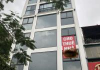 Bán tòa văn phòng, building, phố Nguyễn Khánh Toàn, Cầu Giấy, 110m2 x 6T, MT 6m, tầng 1 kinh doanh