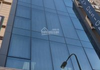 Bán toà nhà phố Hoàng Cầu, 80m2 x 8T thang máy, KD sầm uất, ô tô đỗ cả ngày, giá 18.8 tỷ