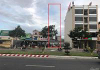 Chính chủ bán nhanh lô đất 125m2 đẹp nhất đường Nguyễn Tất Thành - Giá rẻ