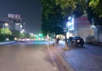 Tôi bán mặt phố Hồng Tiến, Bồ Đề, LBien 68m2 x 5 tg,mt 4,5m, vỉa hè to, KD đỉnh,nở hậu nhỉnh 20.X tỷ