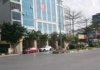 Cho thuê văn phòng tại phố Trần Vỹ giá rẻ, 150m2 thông sàn, giá 22tr/tháng. LH: 0948638811
