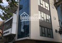 Cho thuê căn góc mặt phố Dịch Vọng, Cầu Giấy, DT 60m2, 5.5 tầng, giá 35 tr/th. LH: 0399909083