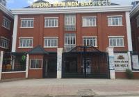 Bán đất Phú Hồng Thịnh 8, TP Thuận An, BD DT 78,2m2 giá 2.15tỷ sổ hồng riêng. LH chính chủ