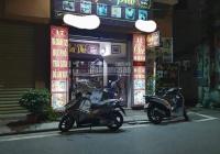 Bán nhà mặt phố Mễ Trì Thượng, kinh doanh bất chấp, 55m2, giá: 9.45 tỷ. LH: 0988981134