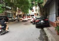 Bán nhà phân lô Vĩnh Phúc, Ba Đình, ô tô đỗ cửa, 5 tầng, DT 67m2, MT 5m, giá 10.6 tỷ, LH 0969405151